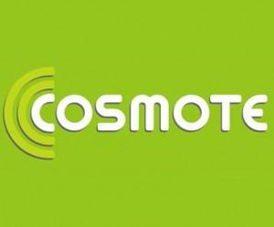 cosmote-θέσεις-εργασίας