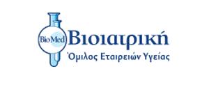 bioiatrikh-theseis-ergasias