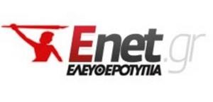 enet-large