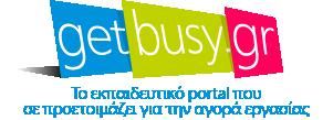 getbusy-logo