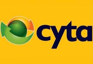 cyta-theseis-ergasias