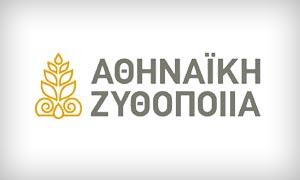 athinaiki-zythopoiia-theseis-ergasias