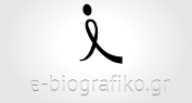 e-biografiko.gr